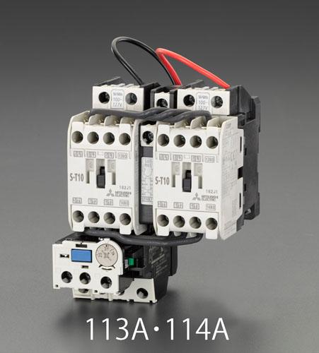 エスコ(ESCO) 100V/200V 0.1KW 電磁開閉器(可逆/標準形) EA940MV-111A