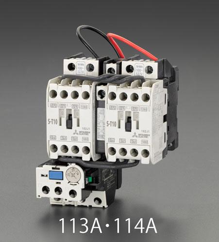 エスコ(ESCO) 100V/200V 1.5KW 電磁開閉器(可逆/標準形) EA940MV-115A