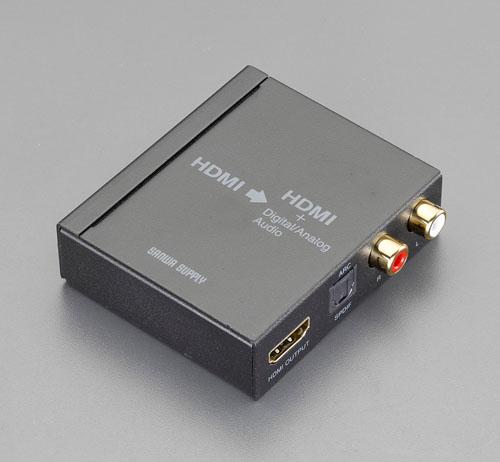 エスコ(ESCO) 60x70x20mm オーディオ分離器 EA940P-95