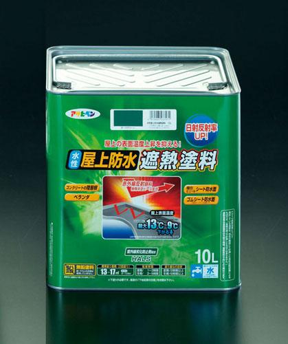 エスコ(ESCO) 10L [水性]屋上防水遮熱塗料(ライトグレー) EA942CL-101