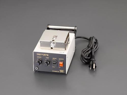 エスコ(ESCO) φ1.2mm 半田送リユニット EA305ZE-12