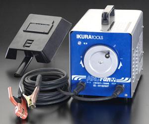 エスコ(ESCO) AC100V/AC200V(90A/130A) 交流アーク溶接機 EA315GA