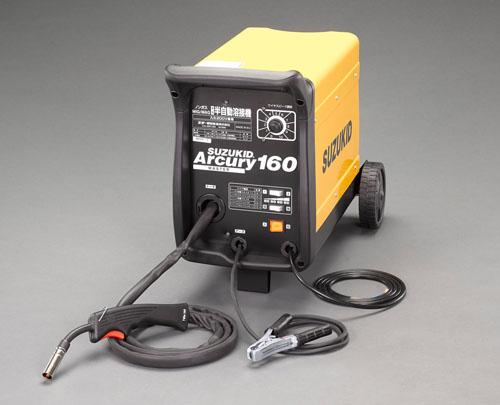 エスコ(ESCO) 単相200V/145A 半自動溶接機(ノンガス・MIG・MAG EA315SB-1