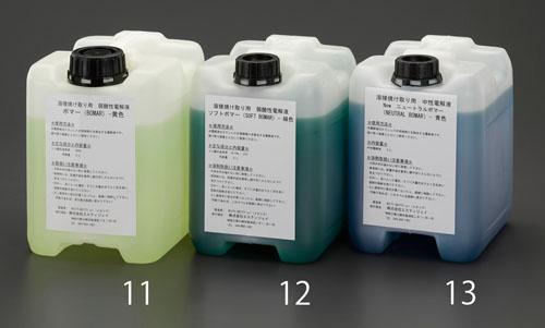 エスコ(ESCO) 5L 電解液 (弱酸性・緑) EA315SN-12