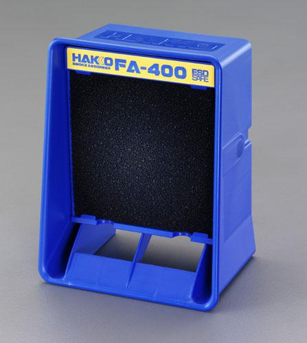 エスコ(ESCO) 半田吸煙器・卓上型 EA323MD-10