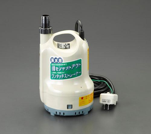 水中ポンプ(海水用) AC100V(50Hz)/32mm EA345EB-11 エスコ(ESCO)