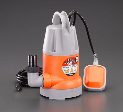 エスコ(ESCO) AC100V(60Hz)/32mm 水中ポンプ(汚水中/オート) EA345EM-6