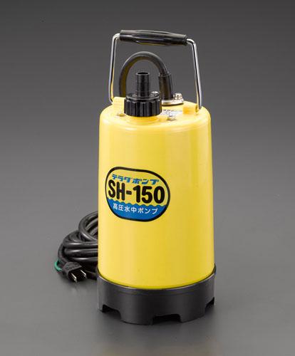 エスコ(ESCO) AC100V/350W(60Hz)/25mm 水中ポンプ(高圧) EA345JC-160