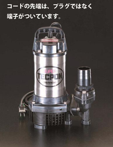 エスコ(ESCO) AC200V(50Hz)/50mm 水中ポンプ(汚水用) EA345JR-50