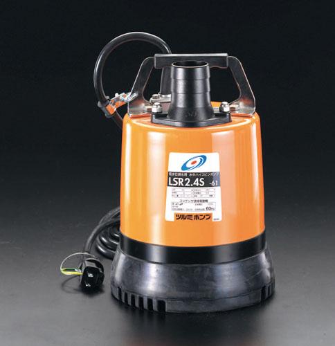エスコ(ESCO) AC100V/480W(50Hz)/50mm 水中ポンプ EA345RC-50