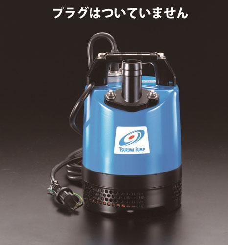 エスコ(ESCO) 三相200V/250W(50Hz)/40mm 水中ポンプ EA345RF-50