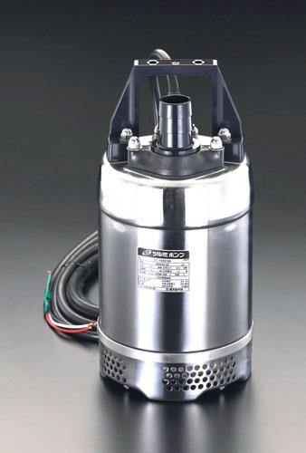 エスコ(ESCO) AC100V(60Hz)/50mm 水中ポンプ(ステンレス製) EA345S-26