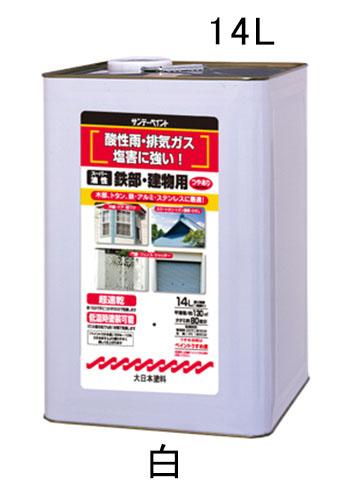エスコ(ESCO) 14.0L 油性・多目的塗料/鉄部・建物用(白) EA942EC-41