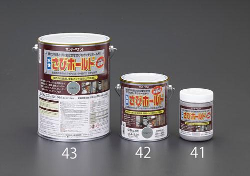 エスコ(ESCO) 3.6kg [水性]錆転換剤入錆止め塗料(シルバー) EA942ED-43