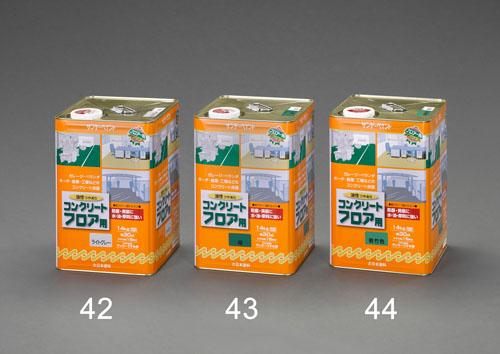 エスコ(ESCO) 14kg 油性・コンクリート床塗料(若竹色) EA942EH-44