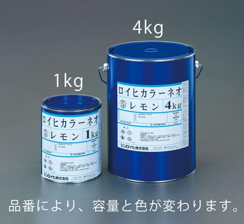 エスコ(ESCO) 4.0kg 油性蛍光塗料(レモン) [屋内外用] EA942EW-31