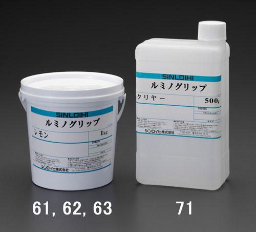 エスコ(ESCO) 1.0kg 滑り止め塗料(蛍光レモン) EA942EW-61