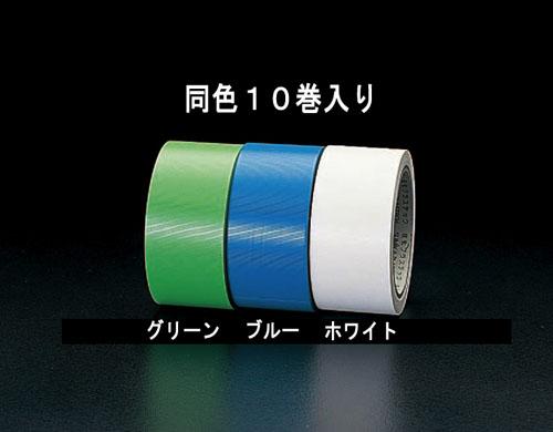 エスコ(ESCO) 50mmx25m 養生テープ(床用/白/30巻) EA944ML-13B