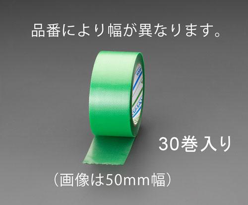 エスコ(ESCO) 50mmx25m 養生テープ(ポリエチレンクロス/30巻) EA944ML-53B