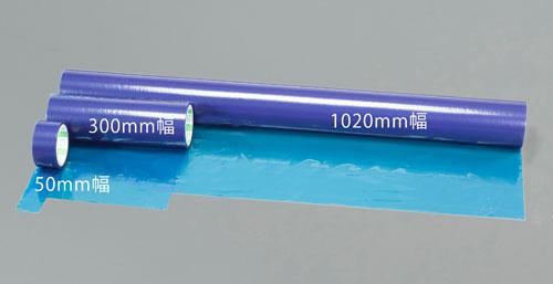 エスコ(ESCO) 300mmx100m 表面保護シート(青) EA944MR-54
