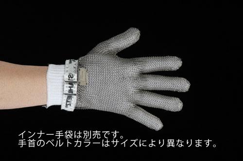 エスコ(ESCO) [L/250mm] 手袋(5本指/ステンレス製/左右兼用) EA354SE-4A