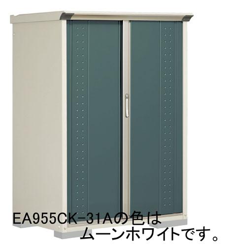 エスコ(ESCO) 1120x750x1600mm 収納庫(ムーンホワイト) EA955CK-31A