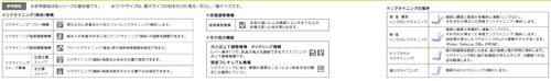エスコ(ESCO) ビジネスチェアー(ミディアムグレイ) EA956XA-82