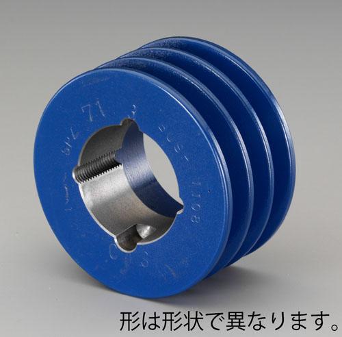 エスコ(ESCO) 265mm [3本構]Vプーリー(B) EA968A-163