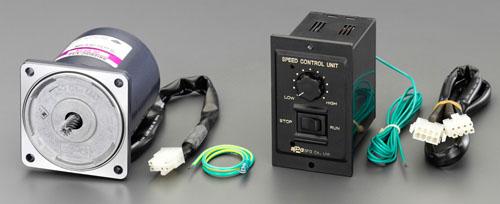 エスコ(ESCO) AC100V・40W スピードコントロールモーター EA968CG-40