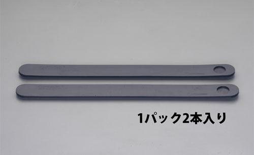 エスコ(ESCO) 80x900mm カグスベールプロ(2枚) EA979DX-9