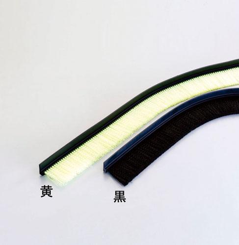 エスコ(ESCO) 40mmx5.0m シールブラシ(PP/黄) EA979KK-5A