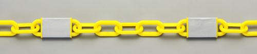 エスコ(ESCO) 8.0mmx10m プラスチックチェーン(黄/反射板付) EA980AD-10