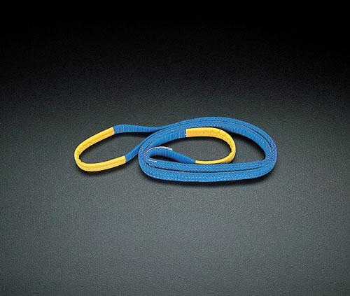 エスコ(ESCO) 75mmx4.0m/2.5ton ベルトスリング(ポリエステル) EA981TC-4