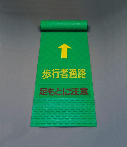 エスコ(ESCO) 4.5x600x3600mm 歩行者マット(歩行者通路) EA983DC-11