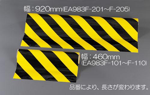 エスコ(ESCO) 920mmx3m 反射トラシート(粘着付) EA983F-203