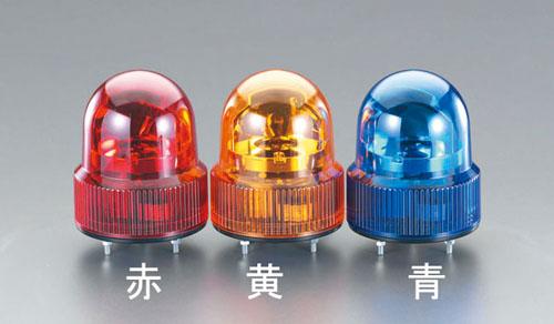 エスコ(ESCO) AC100VLED回転灯(ブザー付/青色) EA983FS-101B