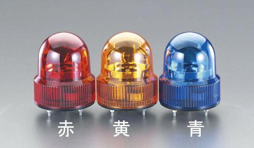 エスコ(ESCO) AC100VLED回転灯(ブザー付/赤色) EA983FS-101R