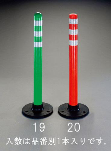エスコ(ESCO) 仮設型標識柱(グリーン) EA983FT-19