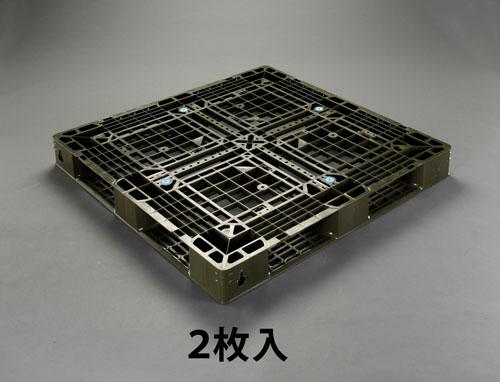 エスコ(ESCO) 1100x1100x120mm パレット・PP製(OD色/2枚) EA985P-12