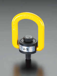 エスコ(ESCO) 0.8ton/M12x20mm スイベル吊り環 EA987GJ-3