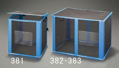 エスコ(ESCO) 700x700x700mm/340L ダストボックス(折畳式) EA995AA-382
