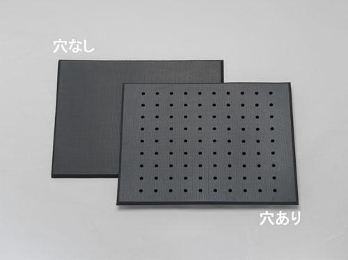 エスコ(ESCO) 750x900mm 疲労軽減マット(穴あり) EA997RY-107