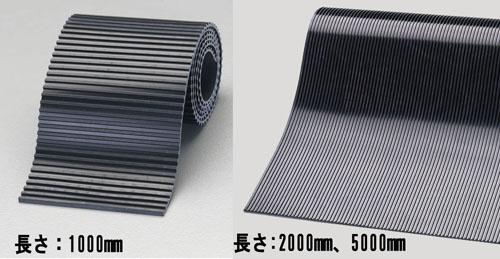 エスコ(ESCO) 500x2000x5mm ゴム板(筋入り・天然ゴム) EA997XJ-58