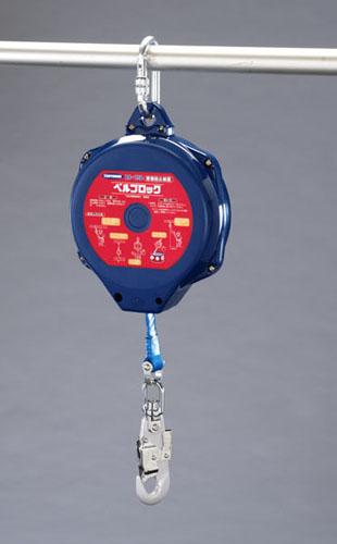 エスコ(ESCO) 25mmx15m 安全ブロック EA998FX-1