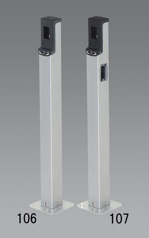 エスコ(ESCO) 1100mm 給電ポール(ベース付/取付2箇所) EA940CV-107