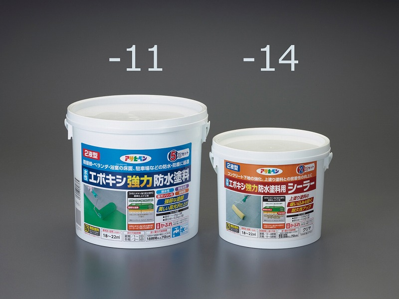 エスコ(ESCO) 5kg [水性]エポキシ強力防水塗料(ダークグリーン EA942CL-13