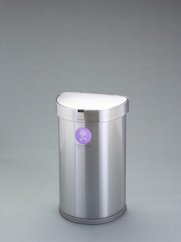 【高価値】 店 ダストボックス(ステンレス製/センサー開閉式) EA995A-301:工具屋のプロ エスコ(ESCO) 45L-その他