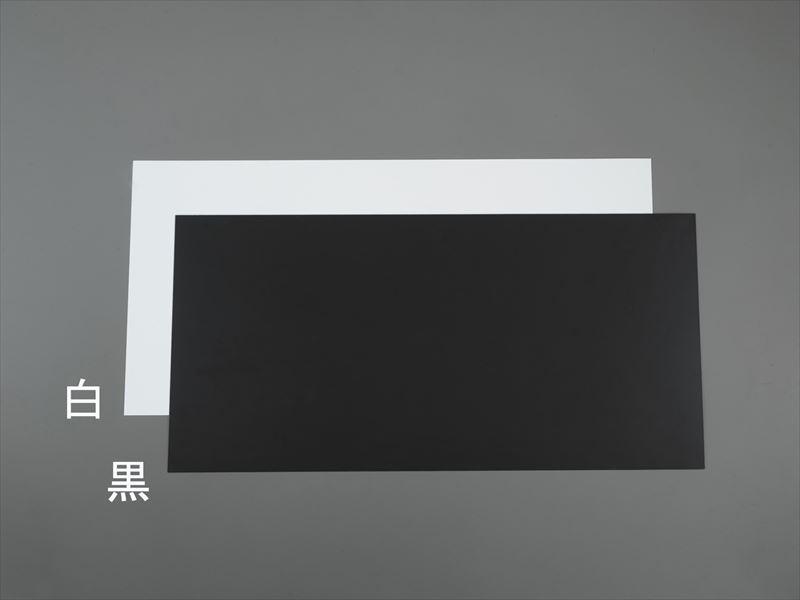 エスコ(ESCO) 600x600x0.5mm 硬質塩ビ板(黒/10枚) EA440DY-263