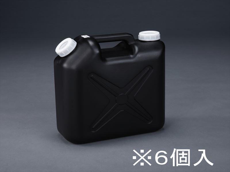 エスコ(ESCO) 10L ポリタンク(黒) (ポリエチレン製/ノズル無/6個 EA508AT-310B