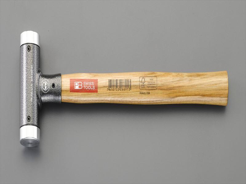 エスコ(ESCO) 40mm/1098g 無反動アルミハンマー EA570A-63